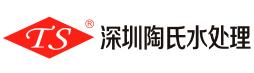 深圳陶氏净水器,家用净水机,纯水机配件生产厂家