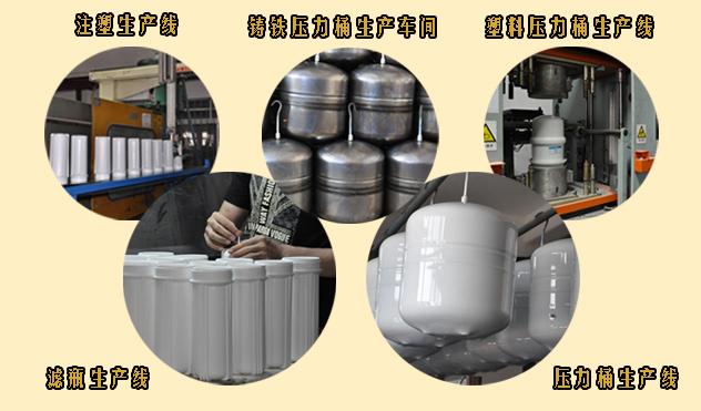 深圳陶氏纯水机压力桶和净水器滤瓶生产线