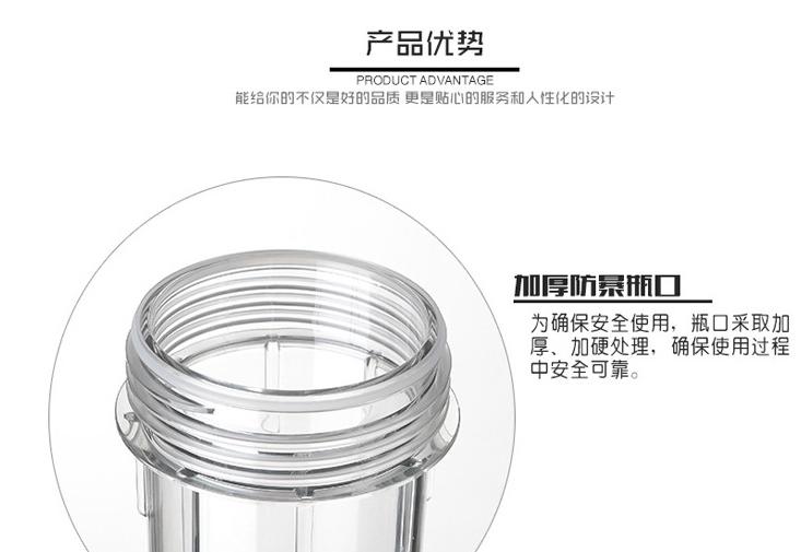 PET透明滤瓶优势